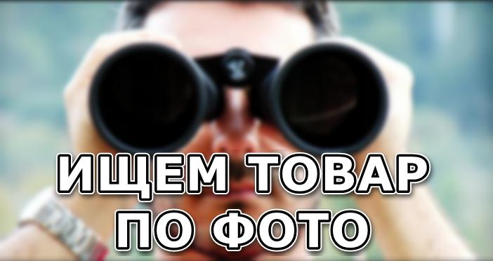Корженкова анна викторовна найти фото упирается грунтовые