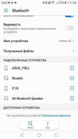 bluedio t2 инструкция на русском